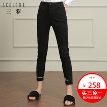 Flash black tri-color and cashmere slim embroidery jeans