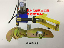 Direct Sales Shanghai production SWP-10A manual hydraulic bending Machine copper exhaust aluminum exhaust bending machine steel exhaust aluminum exhaust bending machine