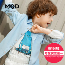 2017 E]MQD horse riding clothes boys spring new shirt long sleeve casual Korean version of solid color shirts