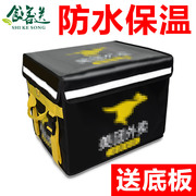 A new 30 liter 62 liter takeaway incubator box room mission takeaway box car fast food box size, thickened