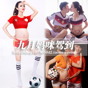 47- football baby rental pregnant women take pictures of clothing photography photo sports costume funny photo studio wedding clothes