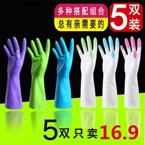 Laundry gloves thickened cashmere Waterproof Winter Winter laundry warm rubber washing dishes washing dishes with the female family