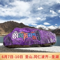 Tibetan Lhasa medicine King Mountain Mani stone hand-carved six-character mantra Pray for blessings Make a wish for peace and benefit all living beings