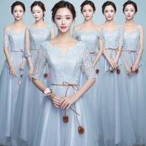 Skirt long 2017 new bridesmaid dress bridesmaids dresses and sisters temperament hosts annual evening gown with long sleeves in winter