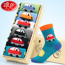 Langsha cotton spring boys and girls children thin socks