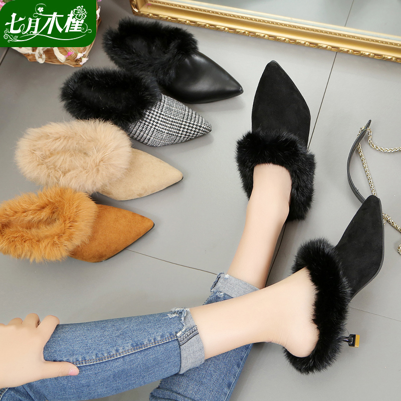 Rex Rabbit Fur Shoes Slippers for Women Wearing Fashion Outside Fall 2009 New Style Slim-heeled High-heeled Shoes for Women in Autumn and Winter