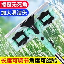 Household Cabo artifact double-layer glass wiper high-rise window telescopic rod cleaner glass window cleaner God