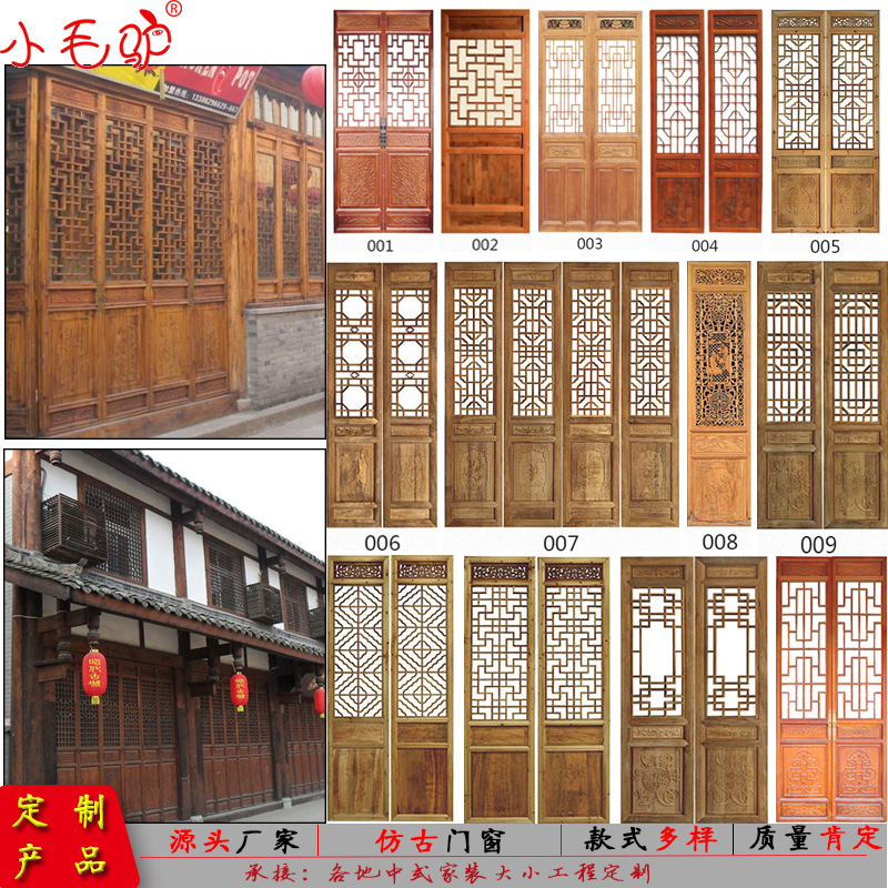 Customized Dongyang Wood Carving Chinese Antique Flower Gate and Window Separation Screen Solid Wood Door Carving Flower Gate Background Wall