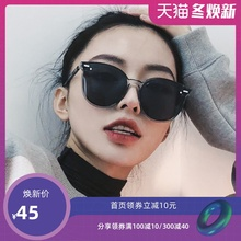 2009 New Sunglasses Female Korean Personality Round Face GM Sunglasses Ins Net Red Polarizing Sunglasses Tide