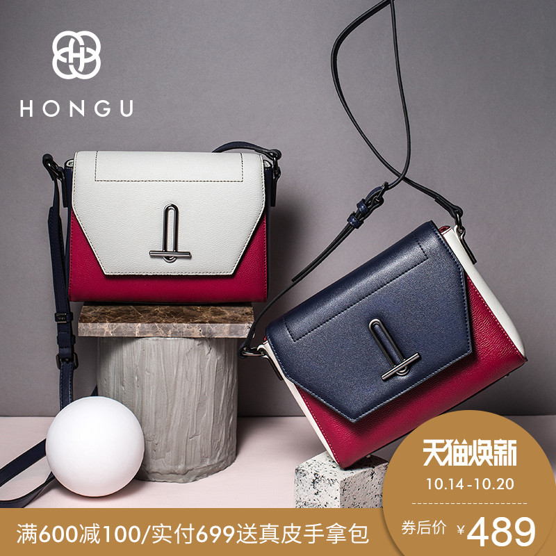 Red Valley Bag Women's Bag New Type Cotton Leather Single Shoulder Bag Fashionable Slant Bag Women Colour Bag Baitao Slant Square Bag