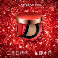 Carslan red pomegranate air cushion BB Cream CC cream foundation solution Concealer moisturizing and lasting water supplement