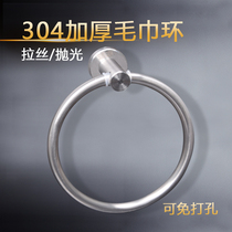 Towel ring 304 Stainless steel wire drawing hardware pendant towel rod sanding towel hanging ring round bath towel ring