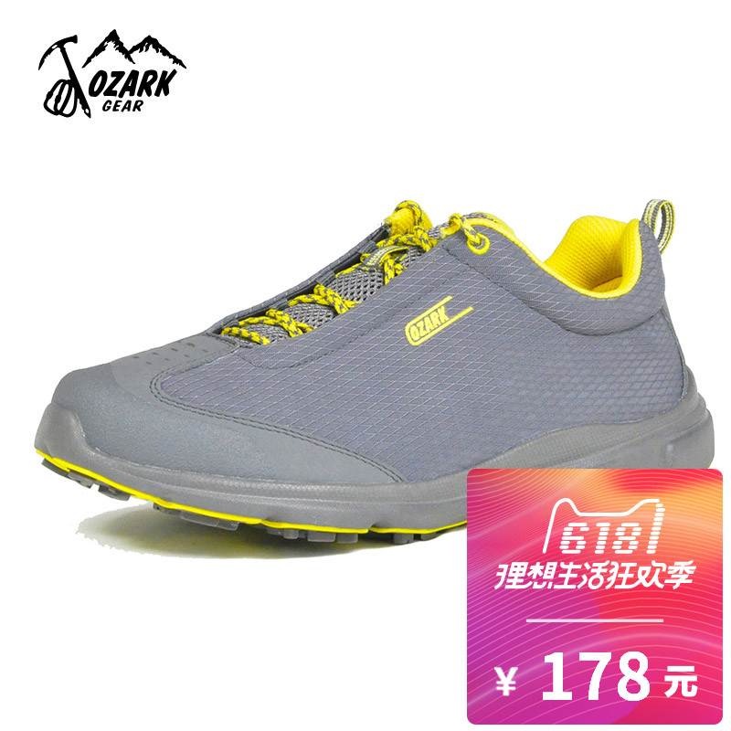 OZARK/Osoka outdoor women's shock-absorbing and breathable urban leisure shoes 910476