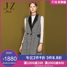 JUZUI/Ningzi Official Flagship Shop Women's Wear New Winter Fashionable Sleeveless Long Armor Coat