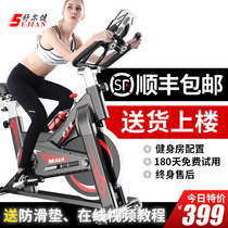 Schulkian Motor Bike Super mute home fitness car indoor sports pedal bicycle weight loss fitness equipment