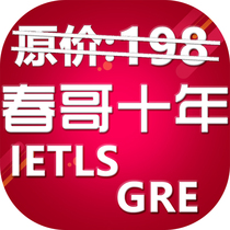 Chun Brother Rob] TOEFL IELTS GRE Test place fee on the name fee recharge paid on behalf of the official website of the newspaper