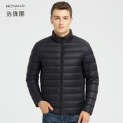 New men's Lightweight Jacket Hao Peng edge short season winter leisure coat collar youth popular tide