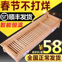 Solid wood heater home foot warmers electric fire box rectangular grill oven baking artifact fire electric fire bucket