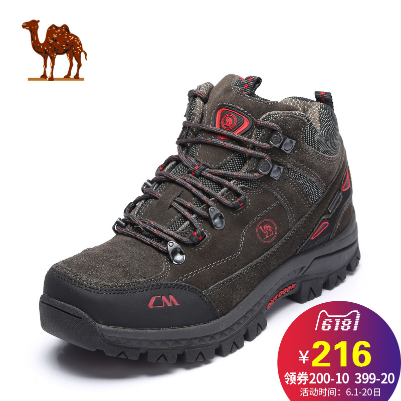 Camel Men's Shoes Men's Shoes Men's Outdoor Hiking Shoes Hiking Shoes