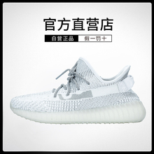 Ice blue sky star coconut boy shoes authentic official website hadesi yeezy 350 toxic genuine Putian