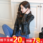2017, the new spring and autumn locomotive, ladies leather jacket, short paragraph, slim PU leather jacket, big yards Europe station