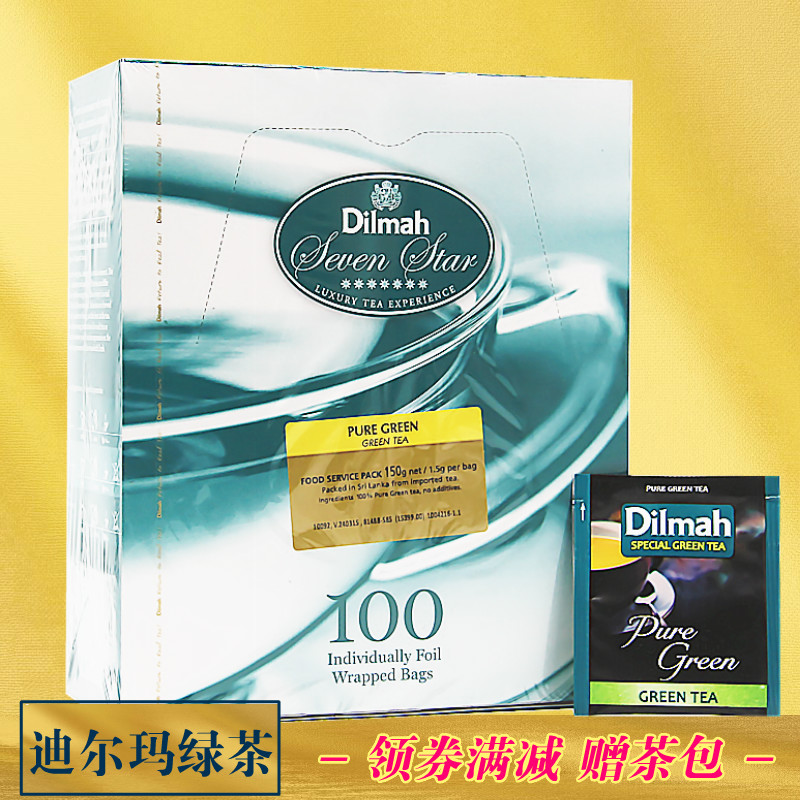Dilmah Dilmah Dilma Sri Lanka imports 150 g/100 pieces of Ceylon green tea in separate bags