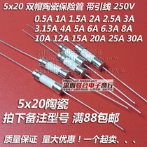 5 x 20mm ceramic double cap fuse tube with lead foot 250V 1A2A3.15A4A5A12A15A20A30A