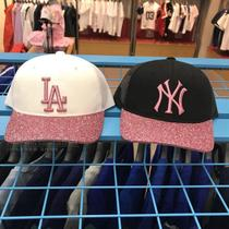 83912ac1a2b South Korea MLB childrens hat 18 spring and summer new LA sequins baby baseball  cap net