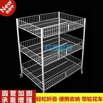 Supermarket promotional table floats shelves special car dump folding belt wheel micro-merchants push stalls to display sales three floor