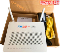 Broadband ADSL MODEM/cat from the best shopping agent