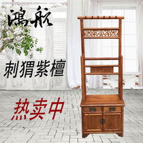 Dongyang Mahogany coat rack hedgehog rosewood Bedroom floor hanger Chinese solid wood living room multifunctional clothes rack