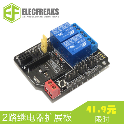 [The goods stop production and no stock] ELECFREAKS Arduino Relay Shield 2 Relay Expansion Board Wireless