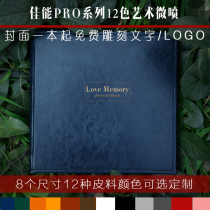 Leather Wedding photo Album production Yearbook 18 inch bag design baby classmate High-end custom delivery leader