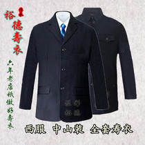 High-end mens full set of life jacket mens suit Zhongshan seven-piece set of modern cotton thickened mens and womens life jacket
