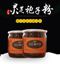 Changbaishan Lingzhi spore powder head powder Linzhi spore powder Reishi powder 100 grams of spore powder 5 send 1