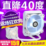 IDCOOLING integral water-cooling radiator fan cooling radiator 120/240CPU graphics package