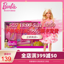 Barbie doll design with fashion dressup combination Girl gifts Social childrens toys for family birthday
