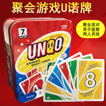QUNO brand orz de Nuo brand Q UNO brand thick PVC plastic uno punish casual party table games card