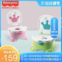 Fei Xueshuo Shuo music toilet for boys and girls children portable toilet bgp36 baby cleaning aids