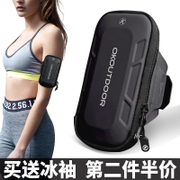 Running arm movement of the arm wrist bag bag bag and apple 7plus mobile phone equipment running fitness arm sleeve arm package