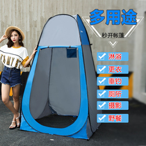 Outdoor bathing tent Shower cover adult household thickening warm bath account dressing change cloak simple mobile toilet