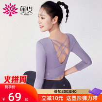 Yoga suit sports kit girl spring and autumn new with chest pad retro fairy air beauty temperament seven-sleeve fitness clothes