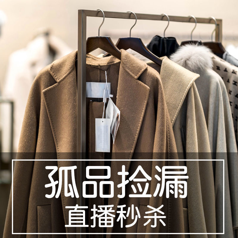 Single pick-up leak high-end brand Hepburn wind anti-season clearance Double-sided cashmere coat Womens long wool coat