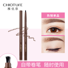 Chili spring eye gel paste liquid paste is not easy to dizzy, waterproof, sweat resistant, durable, not easy to decolor Brown beginners.