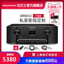Marantz Marantz SR5013 Home 7 2 Amplifier панорамный звук мощный AV усилитель для домашнего кинотеатра