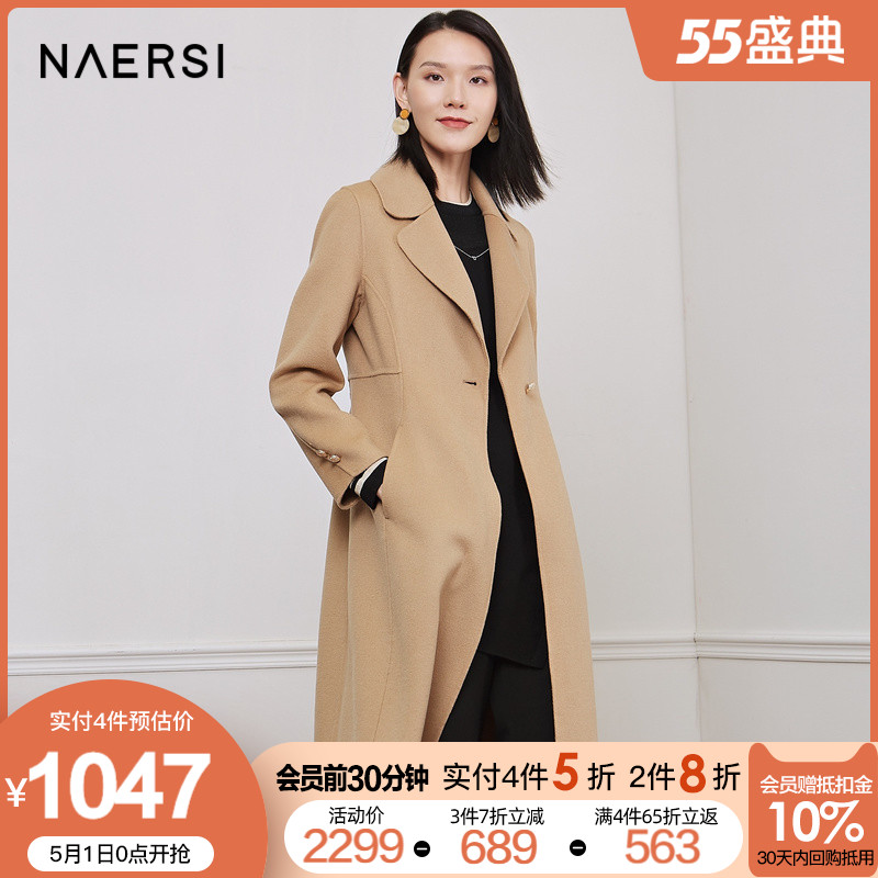 Nars coat womens long 2020 autumn and winter new suit collar commuter long slim wool coat