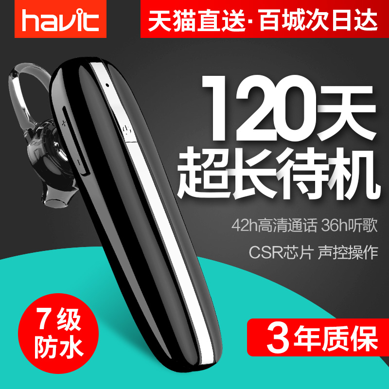 Hait/Hawitt I11 wireless Bluetooth headset earplug-in earplug-ear-hanging driving special sport super-long standby for mini-single-eared men and women suitable for Apple Huawei mini-mobile phone