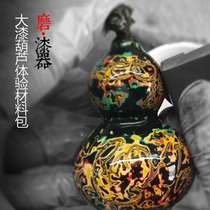 Bidding lacquer gourd car hanging evil spirits bao safe lacquerware DIY handmade enthusiasts material pack