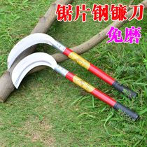 Agricultural sickle-free mowing tool hand size weeding long-handle moon bud-shaped 16CM no 60 degrees above steel.