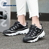 Skechers series mosaic casual sports shoes